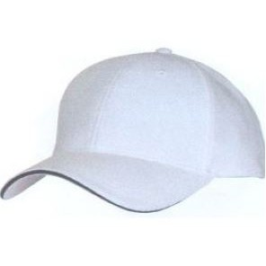 Outlet Structured Mid-Profile Poly-Knit Cap w/Sandwich Visor