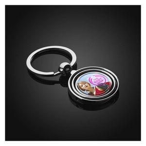 The Rosarno Key Chain
